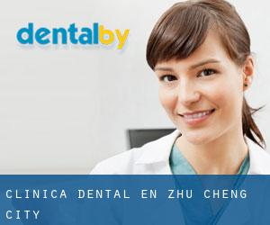 Clínica dental en Zhu Cheng City